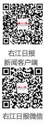 右江日报新媒体